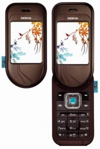 Nokia Spy