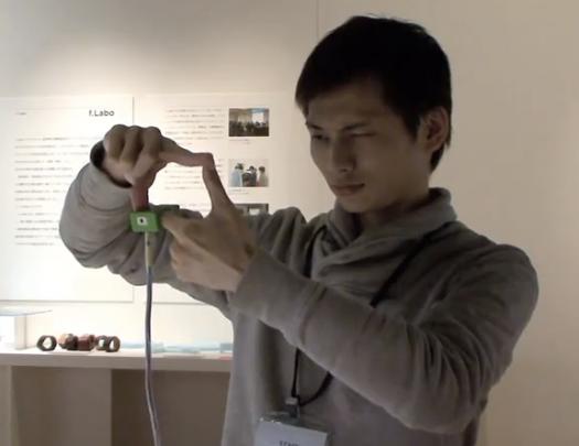 Dal Giappone, la fotocamera che trasforma le dita in un obiettivo senza lenti.