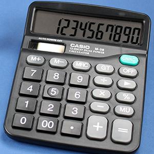 Calcolatrice spia per controllare qualsiasi ambiente a distanza illimitata