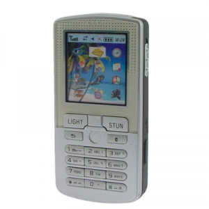 immobilizer mobile phone