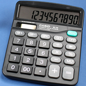 How I spy on you in the office or in any other places using an ordinary calculator