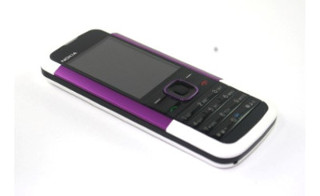 Untraceable GSM mobile phone STEALTH-PHONE